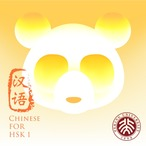 Square chinese for hsk1