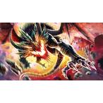 Thumbnail painting dynamic dragon photoshop 2073 v1